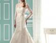 vintage-lace-wedding-dresses-for-2013-jasmine