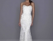 sassi-holford-singature-collection-for-2013-jasmine