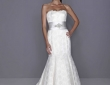 sassi-holford-singature-collection-for-2013-verity-and-tilly-sash
