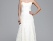 stewart-parvin-2013-wedding-dress-collection-b2121-justify-my-love