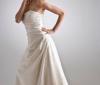 true-bride-w770