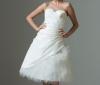true-bride-w924