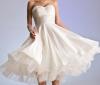 true-bride-w952