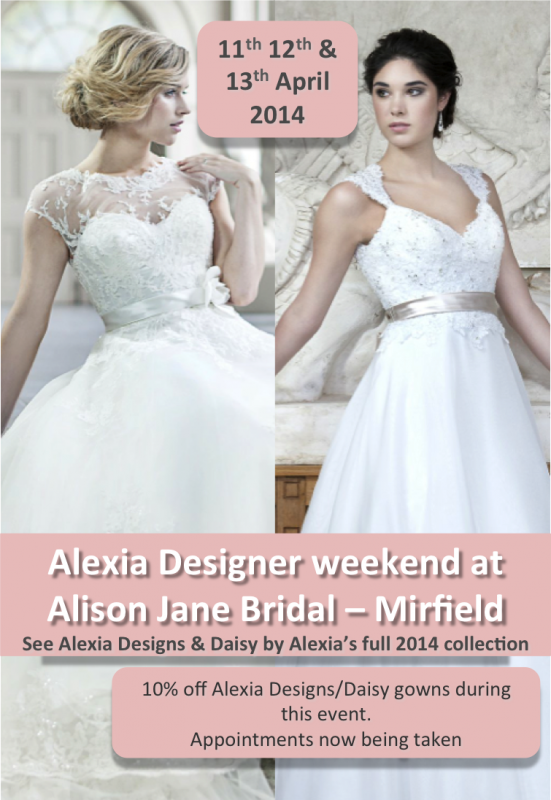 alexia-designer-weekend-april