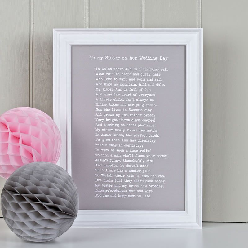 7-best-wedding-prints-bespoke-verse-BESPOKEVERSE 27JUNE2014 - 45