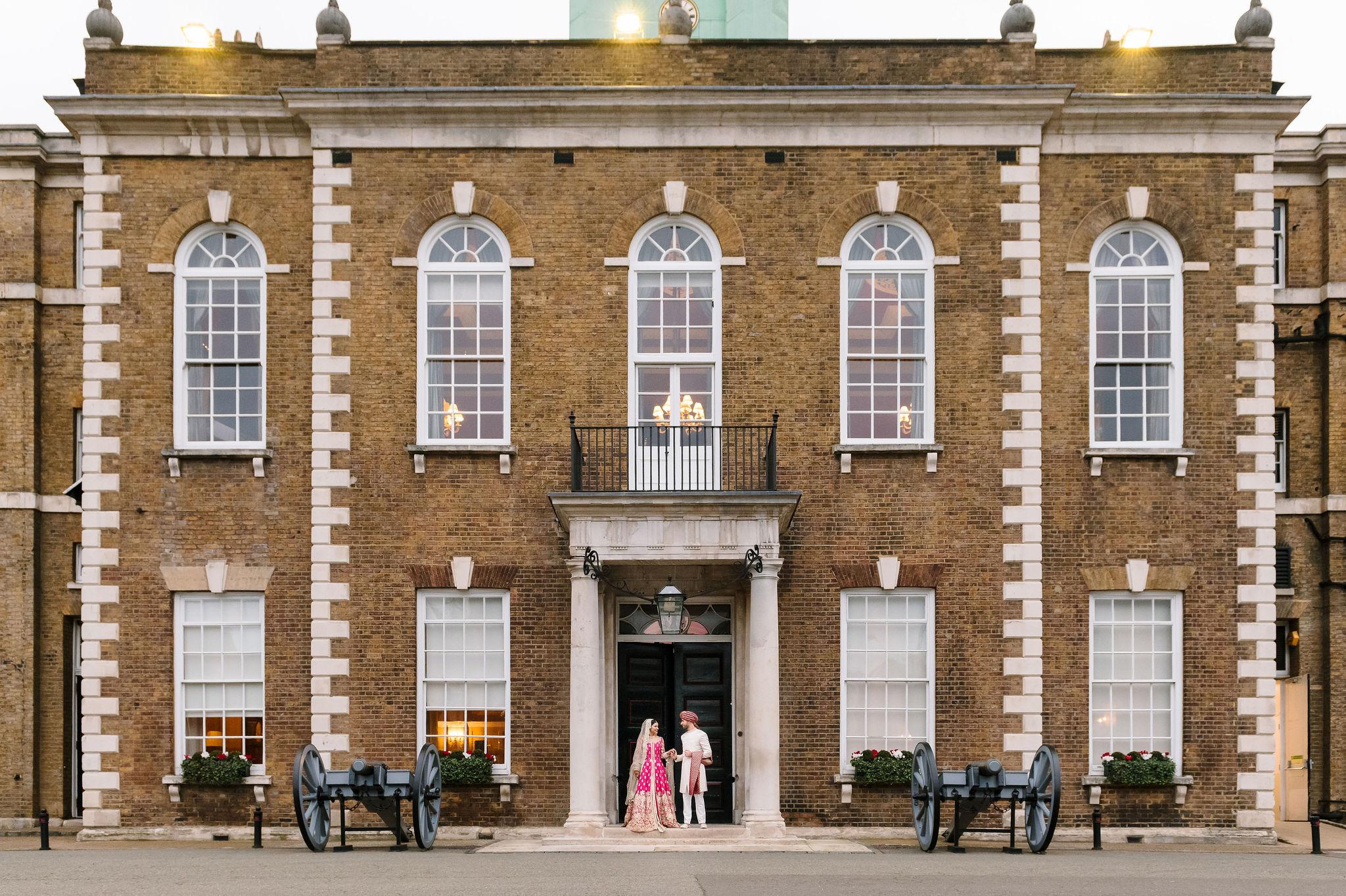 the hac london wedding venue